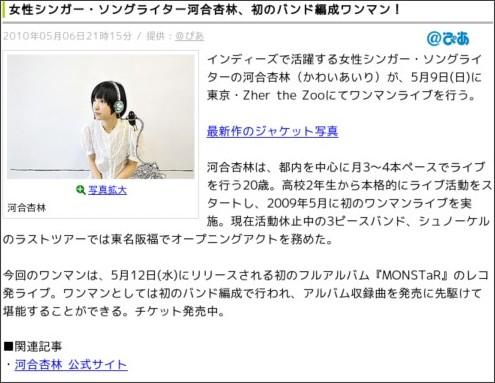 http://news.livedoor.com/article/detail/4755331/