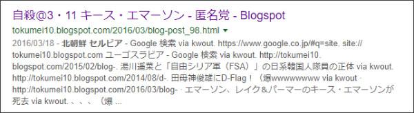 https://www.google.co.jp/search?biw=1065&bih=887&ei=fJSRWuD_J4SWjQO48L2gAw&q=site%3A%2F%2Ftokumei10.blogspot.com+%E3%82%BB%E3%83%AB%E3%83%93%E3%82%A2+%E5%8C%97%E6%9C%9D%E9%AE%AE&oq=site%3A%2F%2Ftokumei10.blogspot.com+%E3%82%BB%E3%83%AB%E3%83%93%E3%82%A2+%E5%8C%97%E6%9C%9D%E9%AE%AE&gs_l=psy-ab.3...1609.2883.0.3897.2.2.0.0.0.0.149.285.0j2.2.0....0...1c.1j2.64.psy-ab..0.0.0....0.aRAPbmjHTWY