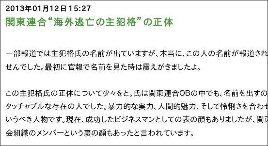 http://blog.livedoor.jp/bubka/archives/2016296.html