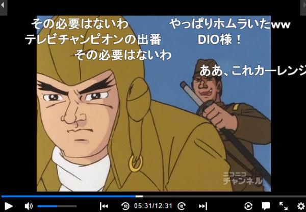 http://www.nicovideo.jp/watch/1328676185