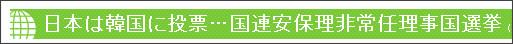 http://www.tv-asahi.co.jp/ann/news/web/html/221019018.html