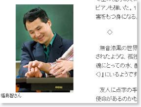 http://www.asahi.com/jinmyakuki/TKY200704160156.html
