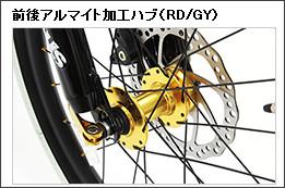 http://www.doppelganger.jp/product/560/func/