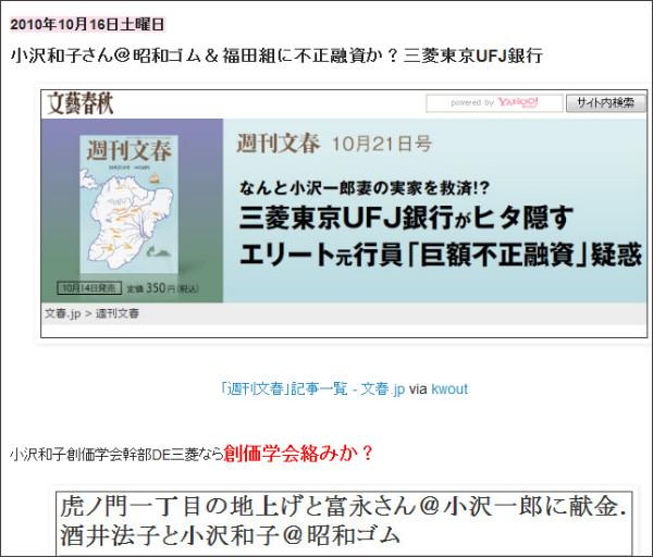 http://tokumei10.blogspot.com/2010/10/blog-post_16.html