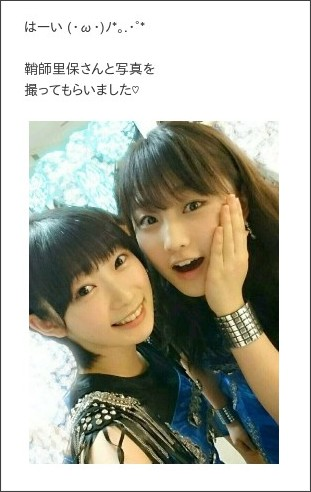 http://ameblo.jp/juicejuice-official/entry-12067236599.html