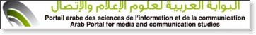http://www.arabmediastudies.net/index.php