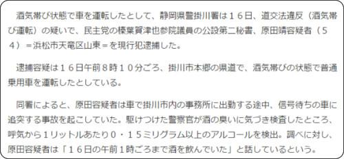 http://www.sankei.com/affairs/news/151216/afr1512160016-n1.html