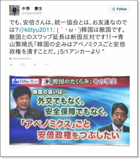 https://twitter.com/nakano0565/status/343621676543668225