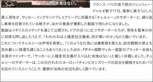 http://www3.nhk.or.jp/news/html/20150219/k10015577401000.html