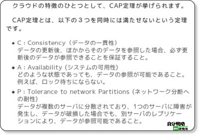 http://el.jibun.atmarkit.co.jp/forest1040/2009/06/caporacle-rac12.html