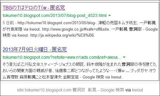 http://tokumei10.blogspot.com/2013/07/blog-post_1079.html