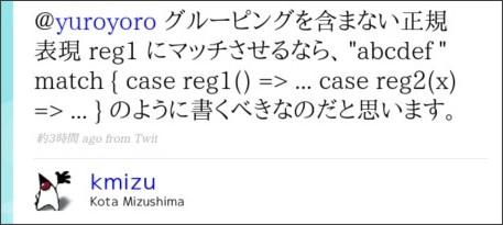 http://twitter.com/kmizu/status/1610775220