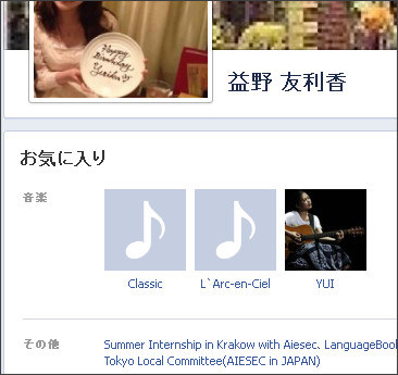 http://webcache.googleusercontent.com/search?q=cache:RbEBzzwsvuQJ:ja-jp.facebook.com/yurika.masuno+&cd=1&hl=ja&ct=clnk&gl=jp&client=firefox-a