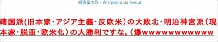 http://tokumei10.blogspot.jp/2014/04/1952428.html