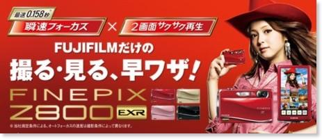 http://fujifilm.jp/personal/digitalcamera/z/finepix_z800exr/index.html