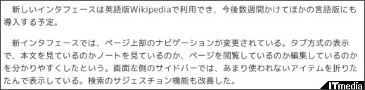 http://www.itmedia.co.jp/news/articles/1005/14/news049.html