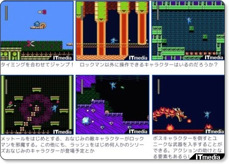 http://plusd.itmedia.co.jp/games/articles/0807/09/news051.html