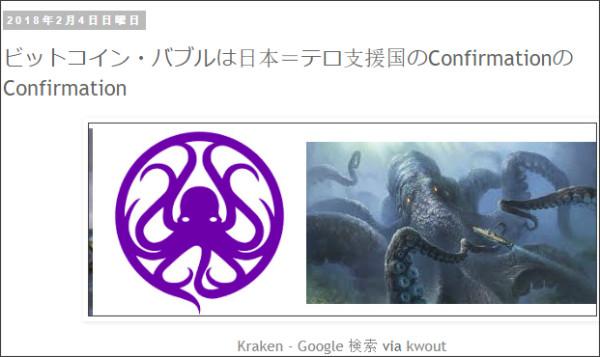 http://tokumei10.blogspot.com/2018/02/confirmationconfirmation.html