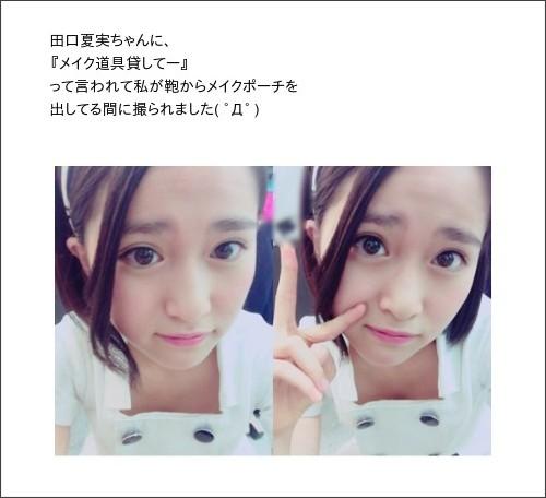 http://ameblo.jp/kobushi-factory/entry-12121889883.html