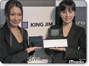 http://www.itmedia.co.jp/bizid/articles/0810/21/news069.html