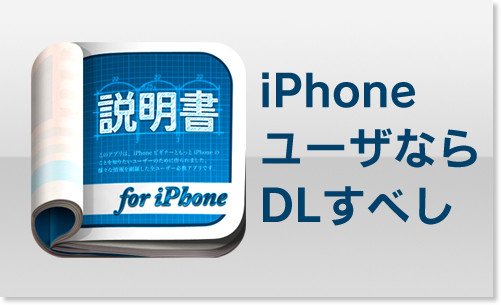 http://ozpa-h4.com/2012/10/22/manual-for-iphone-ios6/