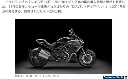 http://bizmakoto.jp/makoto/articles/1012/16/news021.html