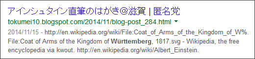 https://www.google.co.jp/#q=site:%2F%2Ftokumei10.blogspot.com+W%C3%BCrttemberg