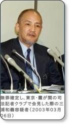 http://sankei.jp.msn.com/world/america/080223/amr0802232059017-n1.htm