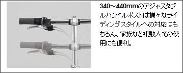 http://item.rakuten.co.jp/nextr/dahon-route/