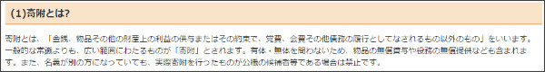 http://www.city.mizunami.lg.jp/docs/2014092900528/