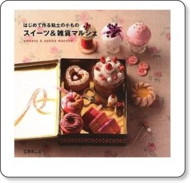 http://www.amazon.co.jp/gp/product/images/4766120507/ref=dp_image_0?ie=UTF8&n=465392&s=books