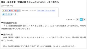 http://news.kanaloco.jp/localnews/article/1106300007/