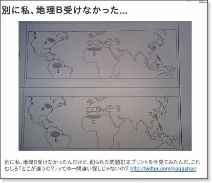 http://photozou.jp/photo/show/1894225/117905027