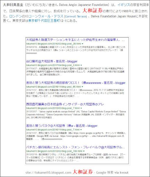 http://tokumei10.blogspot.com/2017/06/nick-clegg-alex-salmond.html