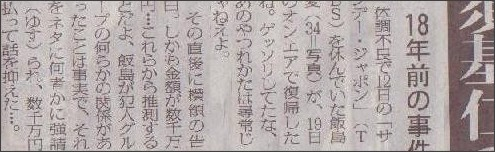 http://image.space.rakuten.co.jp/lg01/46/0000307746/04/img9b25cc00zik1zj.jpeg