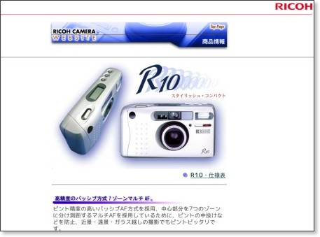 http://www.ricoh.co.jp/camera/r10/