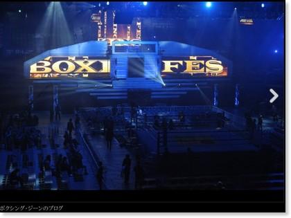 http://ameblo.jp/boxing-zine/image-12233468326-13833961791.html