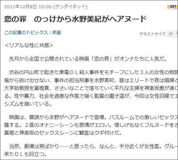 http://tv.jp.msn.com/columns/column.aspx?articleid=786117