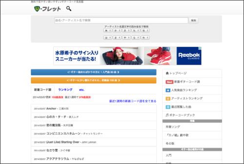 http://www.ufret.jp/