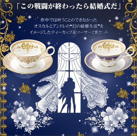 http://p-bandai.jp/item/item-1000111183/