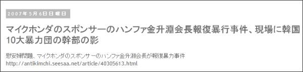 http://tokumei10.blogspot.com/2007/05/10.html
