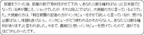 http://www.asahi.com/articles/DA3S11664859.html