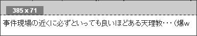 http://tokumei10.blogspot.jp/2013/05/blog-post_6204.html