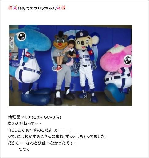 http://ameblo.jp/mm-12ki/entry-12107391441.html