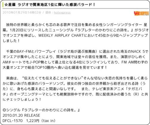 http://news.livedoor.com/article/detail/4576328/