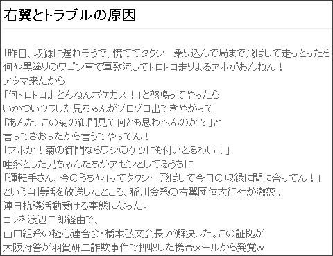http://matome.naver.jp/odai/2131418571181773201