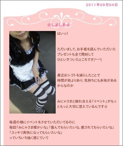 http://blog.livedoor.jp/sunriseagency/archives/51872885.html