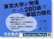 http://bizmakoto.jp/bizid/articles/0904/21/news103.html