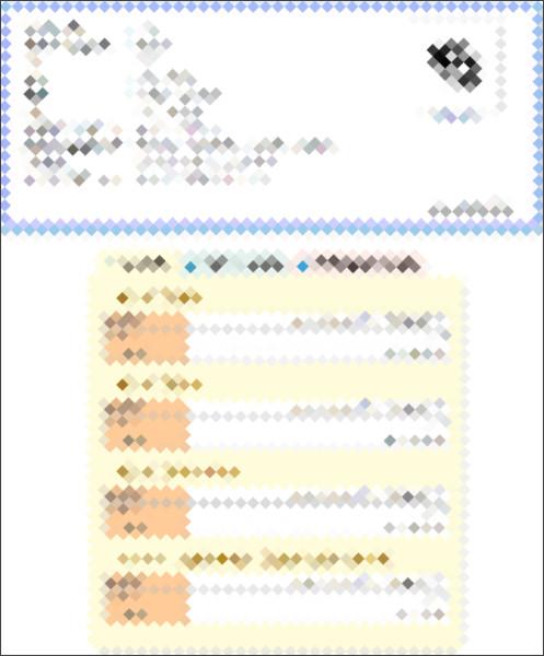 http://sekaino.toshinou.jp/component/namuser/profile?uid=8791