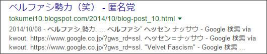 https://www.google.co.jp/#q=site:%2F%2Ftokumei10.blogspot.com+%E3%83%98%E3%83%83%E3%82%BB%E3%83%B3%E3%80%80%E3%83%99%E3%83%AB%E3%83%95%E3%82%A1%E3%82%B7